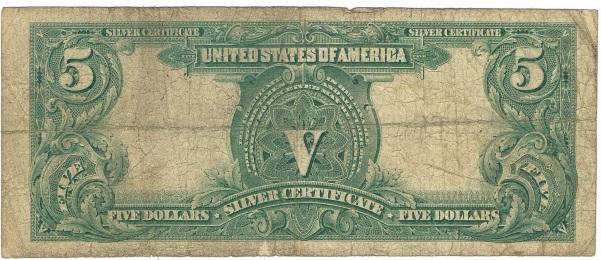 1917 one Dollar United States Note