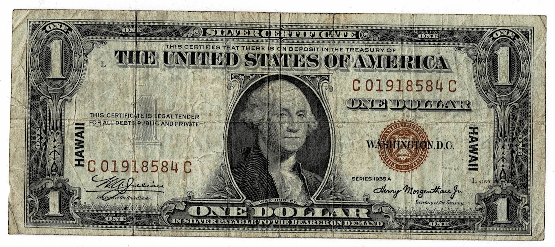 1935 A one dollar silver certificate
