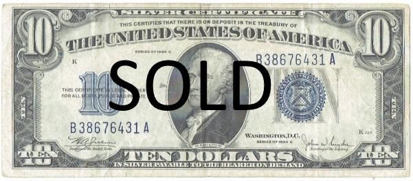 1934C ten dollar silver certificate
