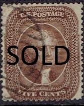 1857 US #30A Five Cent Dark Brown Jefferson